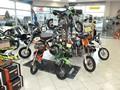 concession moto ou  quad partenaire