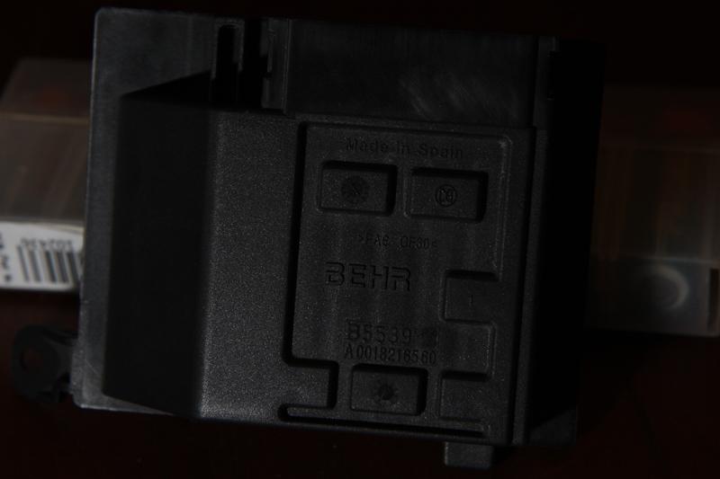 ventilation ne marche plus B553910