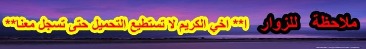 الهمزية في مدح خير البرية  025310