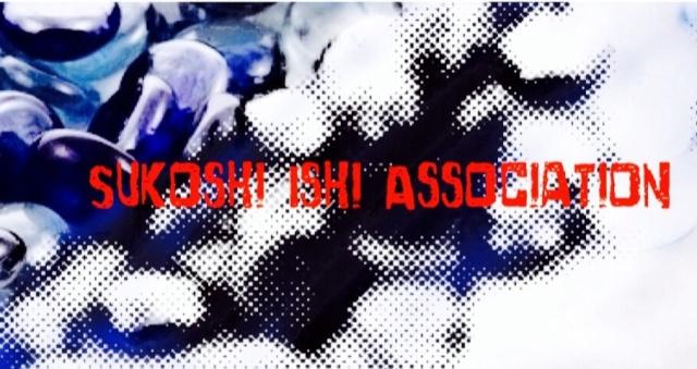 Sukoshi Ishi Association