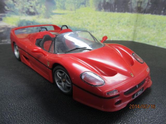 Ferrari F50 02512