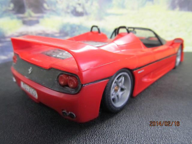 Ferrari F50 02612