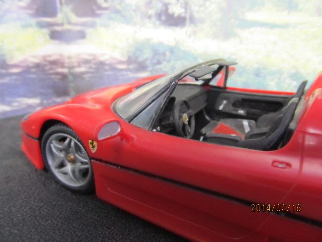 Ferrari F50 02912