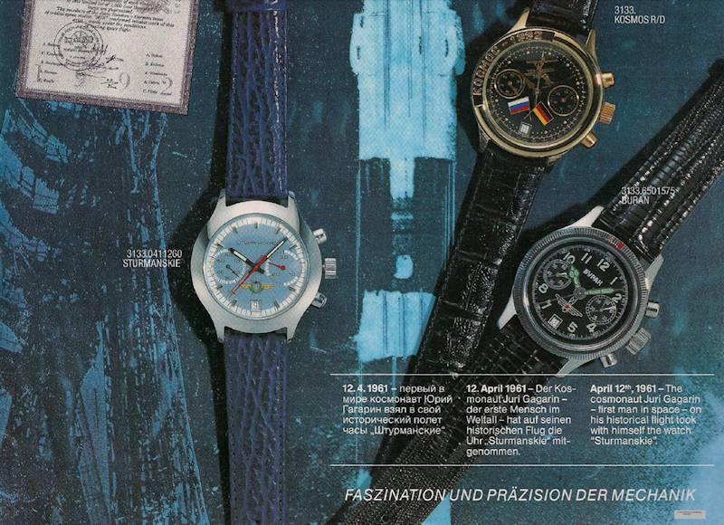 Premier chrono Image111