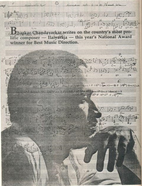 Ilayaraaja's Score Sheets 0110