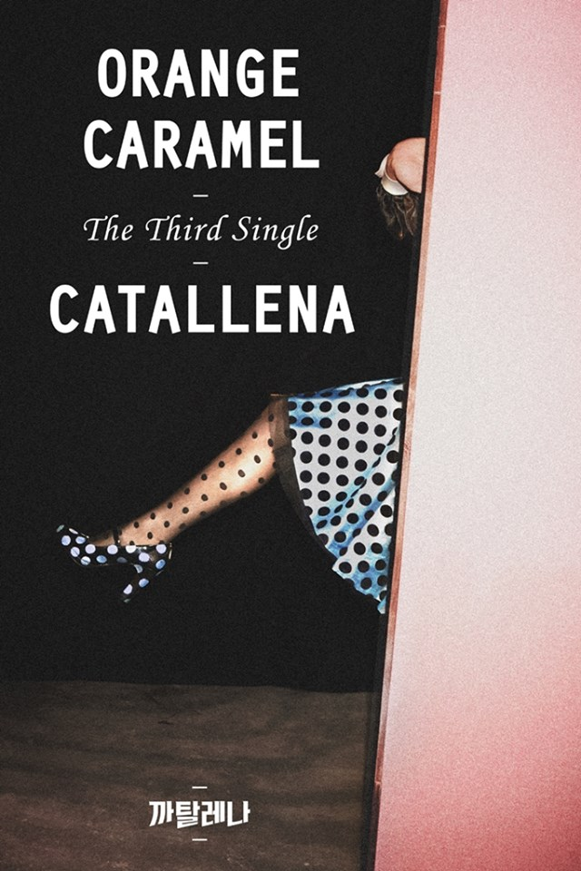 "[News] 140204 Orange Caramel comeback thread. Release date 12th March. Title song ""Catallena"" - Page 2 18911510"