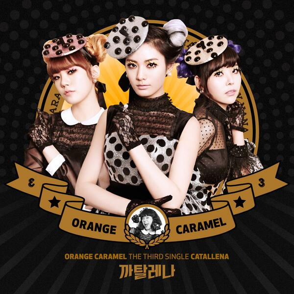 "[News] 140204 Orange Caramel comeback thread. Release date 12th March. Title song ""Catallena"" - Page 3 Bhvc5r10"