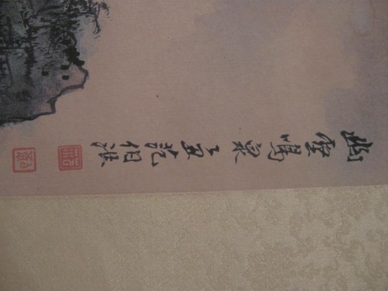 Help ID Asian Scroll Vintag43