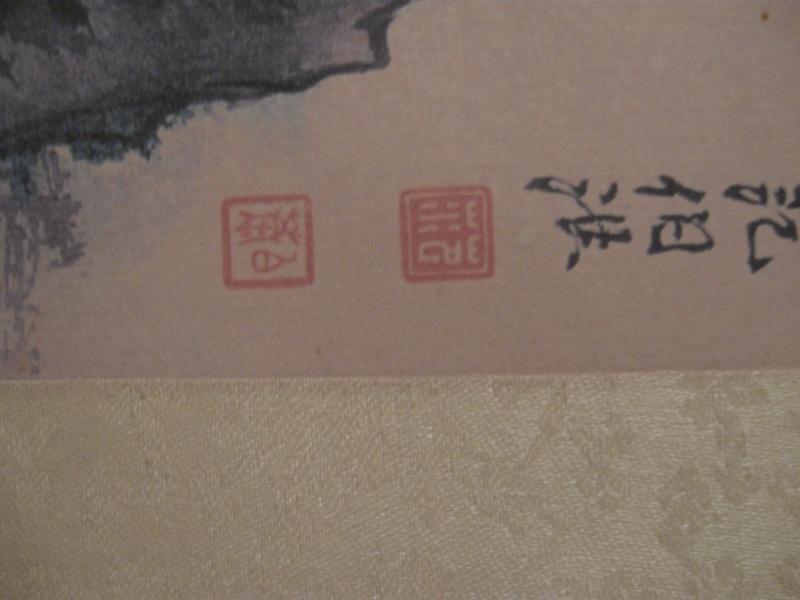 Help ID Asian Scroll Vintag44