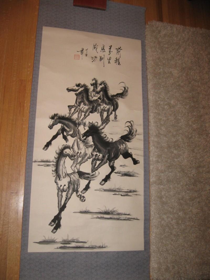 Help ID Horses on Asian Scroll Vintag45