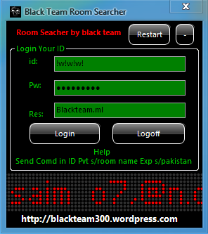 Room Searcher Server By BlackTeam 110