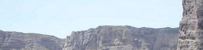 La falaise des vents