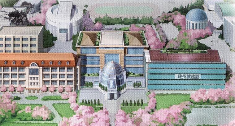 Lycée Miyagawa [IMVU RP]