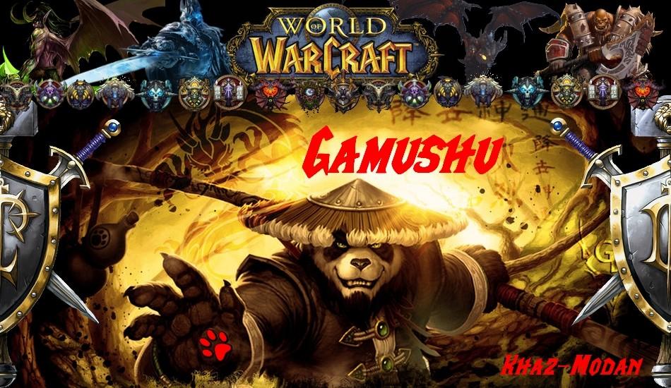 Gamushu
