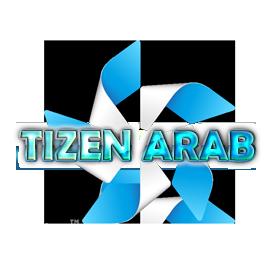 منتدى TIZEN ARAB - صفحة 2 Logo-t10