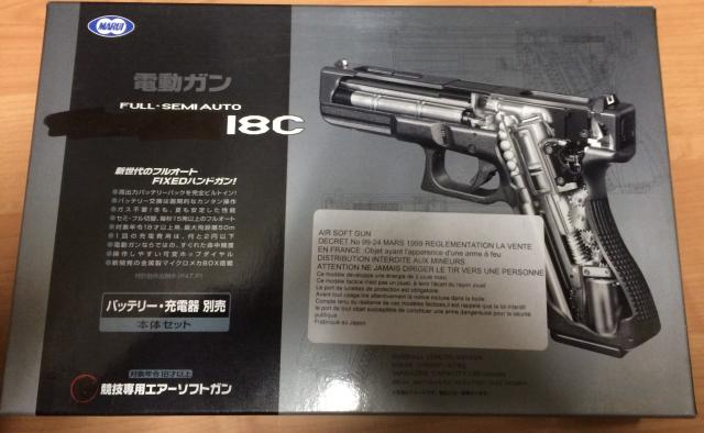 .:: Glock 18C AEP Tokyo Marui (Mini Review) ::. 1_boit10