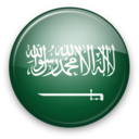 الصحف والجرائد السعودية | اخبار الأثنين 13 جمادى الأول 1437