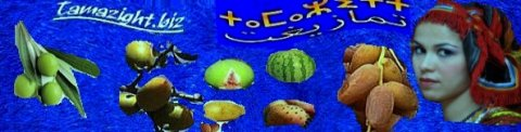 logo et photos tamazight.biz Mimoun10