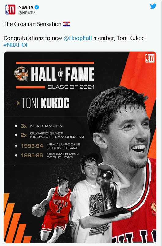 PRIMLJEN U KUĆU SLAVNIH  Toni Kukoč zakoračio u košarkašku besmrtnost Screen11