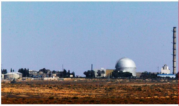 La difference entre Arabes et Israél se limite a TANGIBLE et PERçU Mimoun12