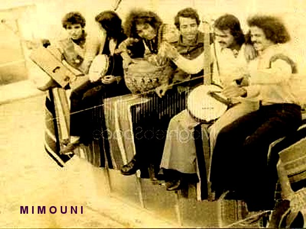 Tazenzarte , l'ecole mythique qui a impulsée tamazighte Art Mimoun10