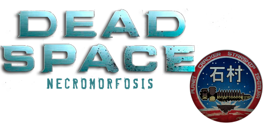 Dead Space: Necromorfosis