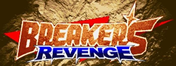 Tournoi Breaker's Revenge Breakr10