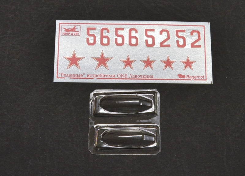 Ouvre boite Lavochkin LA-160 1/72 008_8016