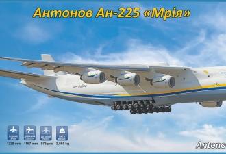 Mig  I-320 R3 Modelsvit 1/72 51511f10