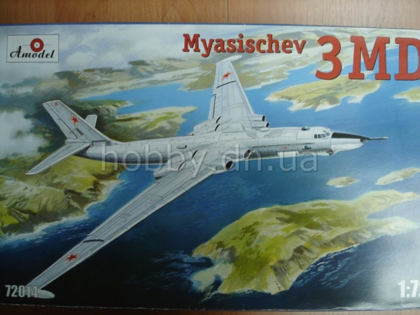 Miassichtchev M-55 Geophysica ( MODELVIST 1/72 ) 7201410