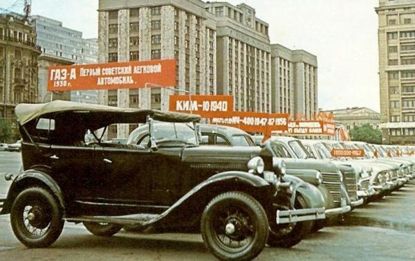 Nouvelle lubie.....L'automobile russe en miniatures. - Page 2 Gaz_la10
