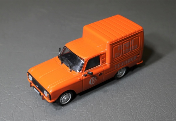 Nouvelle lubie.....L'automobile russe en miniatures. - Page 2 Img_2530