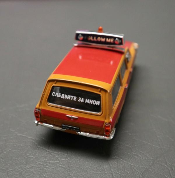 Nouvelle lubie.....L'automobile russe en miniatures. - Page 2 Img_2616