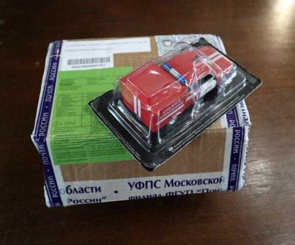 Nouvelle lubie.....L'automobile russe en miniatures. - Page 7 Img_2832