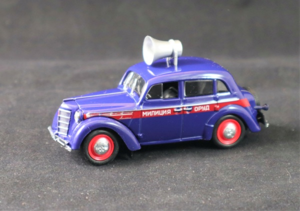 Nouvelle lubie.....L'automobile russe en miniatures. - Page 7 Img_2910