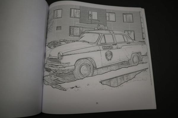 Carnet de dessins......Voitures russes Img_3159