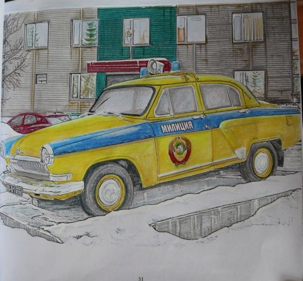 Carnet de dessins......Voitures russes Img_3216