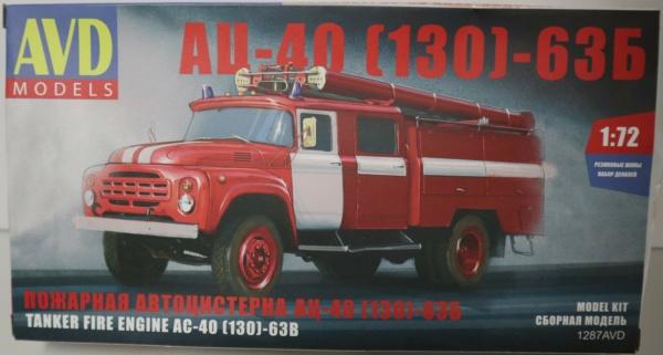 Boites aux sujets divers + les véhicules terrestres 1/72 Img_3637