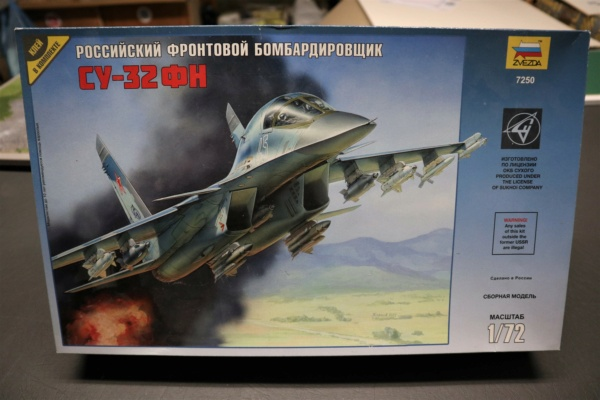 Sukhoi 34 crash aérien - Page 11 Img_4059