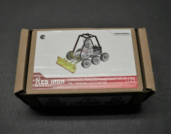 Red Iron Model :1/35  STR-1 Robotic Utility Rover. Img_4421