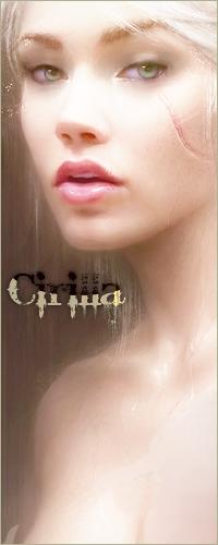 Hanami l'artiste HAHA Cirill11