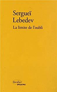 CampsConcentration - Sergueï Lebedev 314f9k11