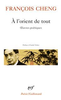 amour - François Cheng Produc10