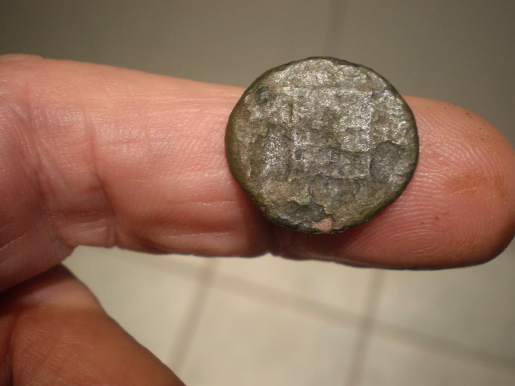 Petite monnaie à identifier 20070126
