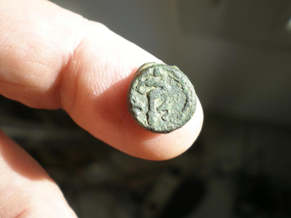 Petit bronze pour ID 20070132