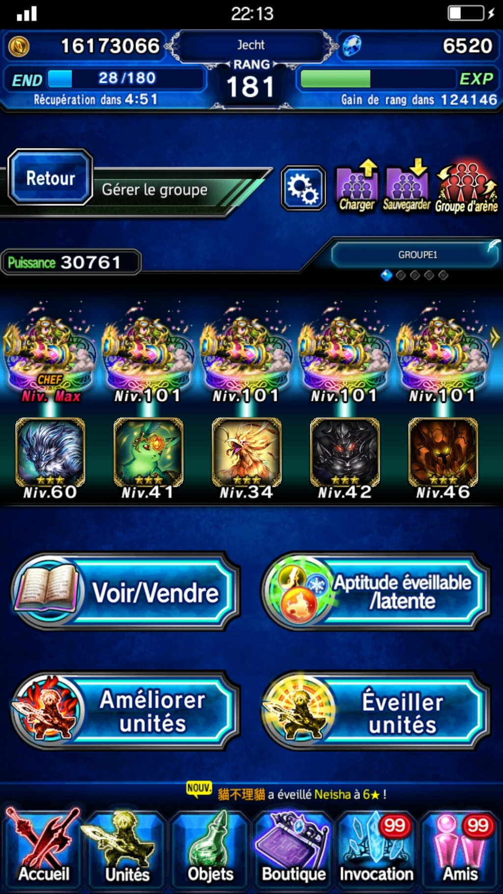 Evenement FFBE - La quête du coffre (?) - du 28/11 au 12/12/19 Scree124