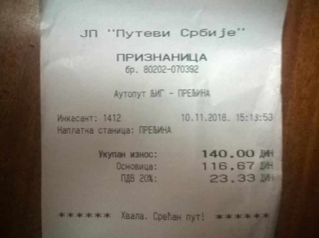 Uzice, Tara i jos po nesto... Wp_20123