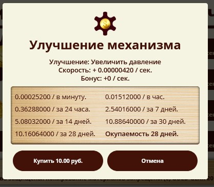 [PAGANDO] GOLD-GEAR - gold-gear.ru - Refback 80% - PLANES HORARIOS - Min 10 RUBLOS Plan10