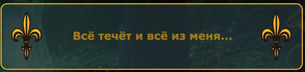 Факты, которые мы замечаем (часть-2) - Страница 36 E_ua_238