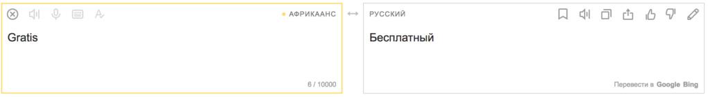 Давайте поржём! - Страница 23 E_ua_243